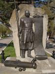 Прокопенко Владимир - Памятный знак казакам основателям станицы Старощербиновской