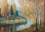 Razzhivin Igor - So autumn has come.