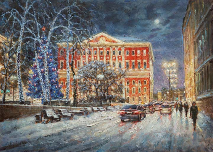 Christmas lights at city Hall