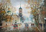 Blurs paint rain