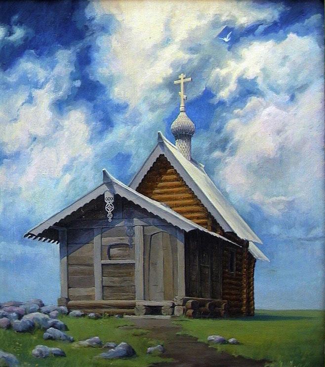 Храните Веру Православную!