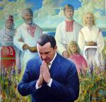 ШУРКИН-Заозерский Владимир - Молитва.