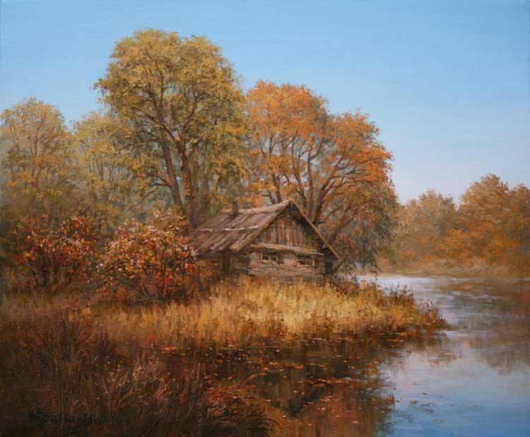 Встречая осень