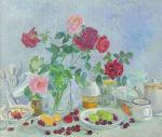 Ли Моесей - Розы на столе
