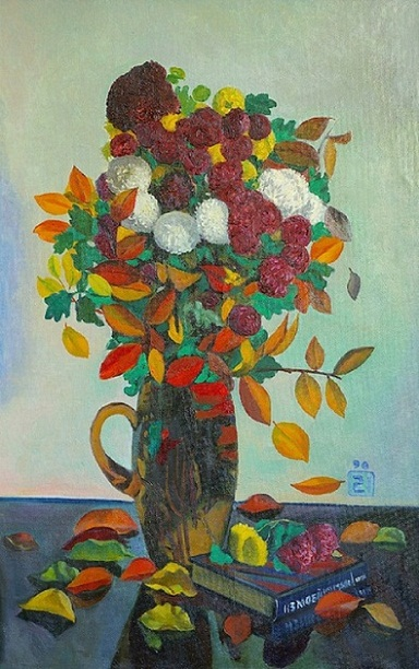Осенние цветы с листьями