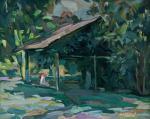Лимонов Алексей - В саду