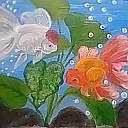 Пархомцева Анжелика - Золотые рыбки