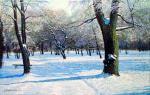 Литвиненко Геннадий - Зима в парке