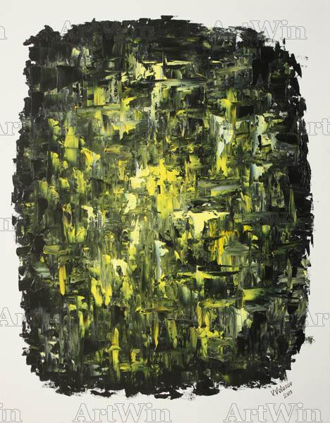 Черное и желтое