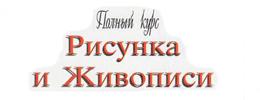 Арт-Саратов